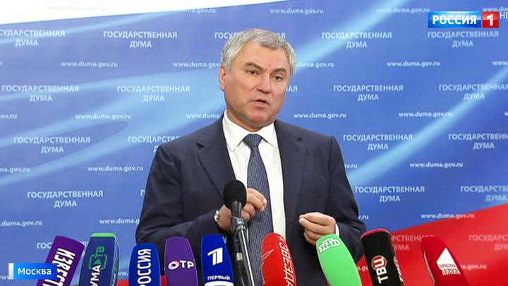 Вести-Москва. Эфир от 19 ноября 2019 года (17:00)