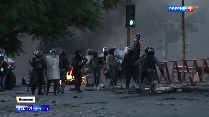 Кочабамба не сдается: сторонники Моралеса продолжают сопротивление