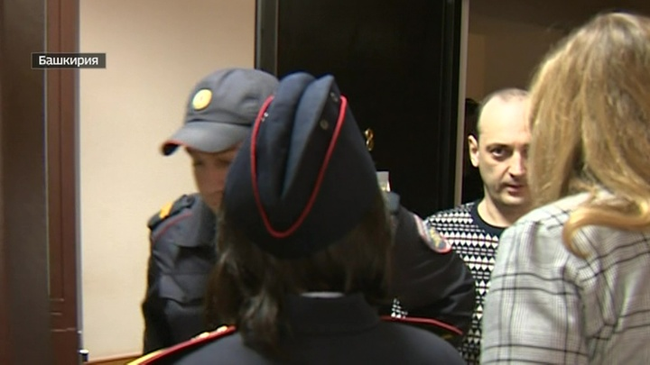Башкирский борец с коррупцией проведет за решеткой 8 лет
