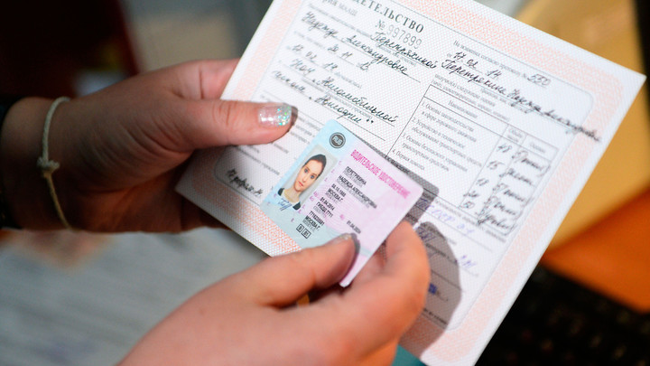 """Роскачество предупредило о мошенничестве с так называемыми """"ковидными паспортами"""""""