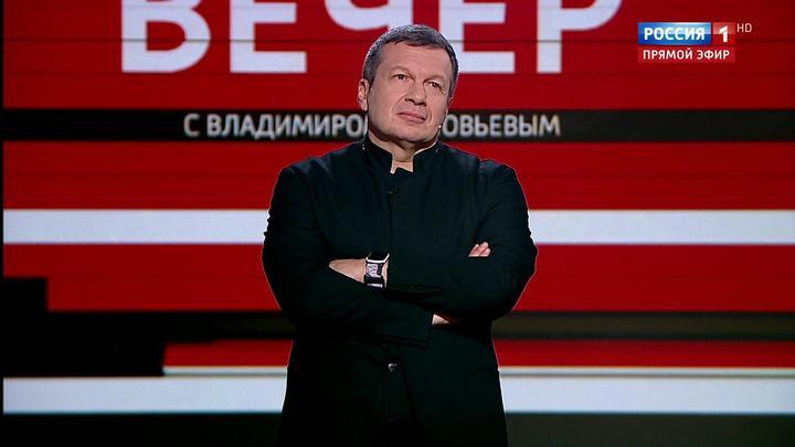Вечер с Владимиром Соловьевым. Эфир от 20 ноября 2019 года