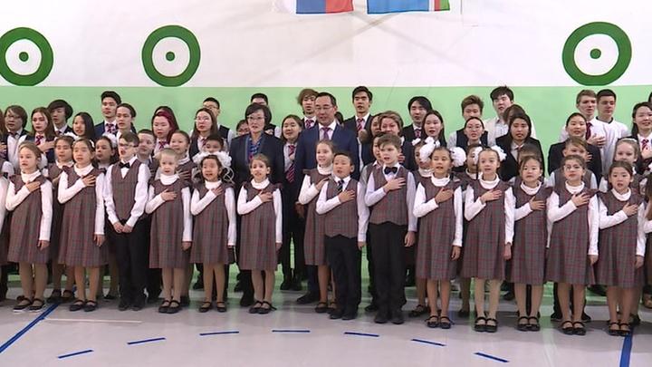 В якутских школах каждое утро будут петь гимн