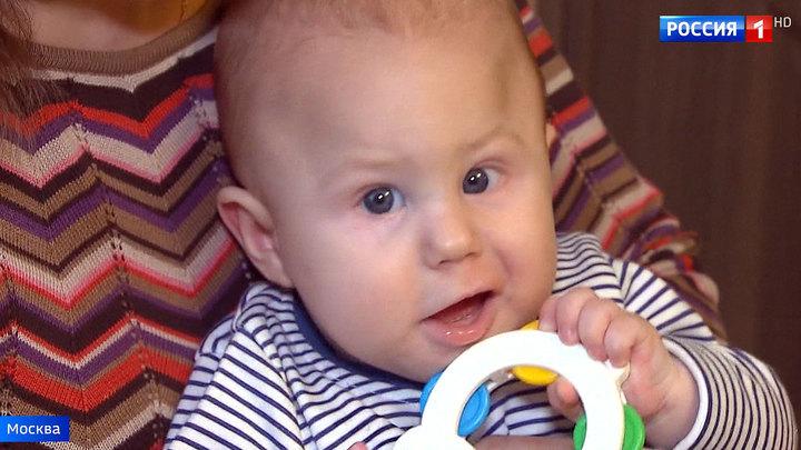 Помочь может каждый: пятимесячному ребенку требуется дорогостоящее лечение