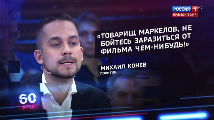 """Программа """"60 минут по горячим следам"""". Эфир от 22 ноября 2019 года (12:50)"""