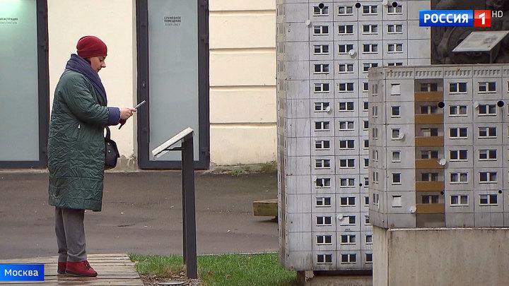 Немецкий художник превратил столичный двор в целый микрорайон