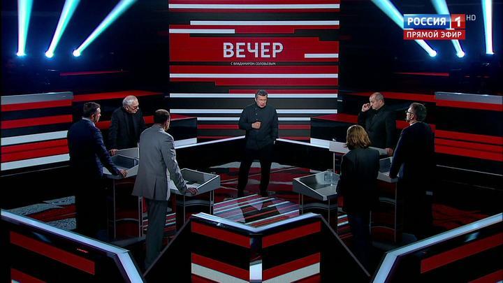 Вечер с Владимиром Соловьевым. Эфир от 21 ноября 2019 года