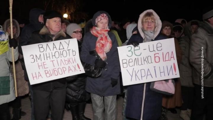 """Программа """"Факты"""" от 22 ноября 2019 года (18:00)"""