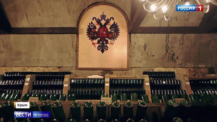 Крымское шампанское признали лучшим на международном конкурсе