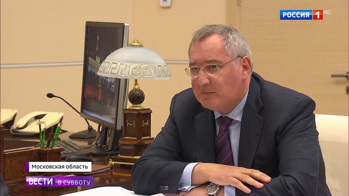 Рогозин уверен, что Восточный достроят в срок