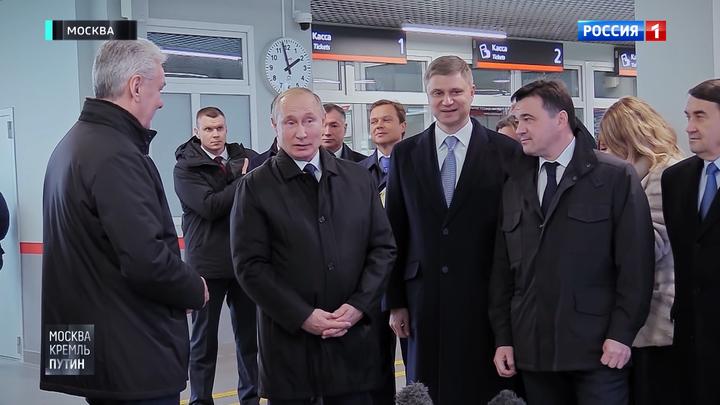 """Тройка"" для президента: Путин оценил удобство МЦД"