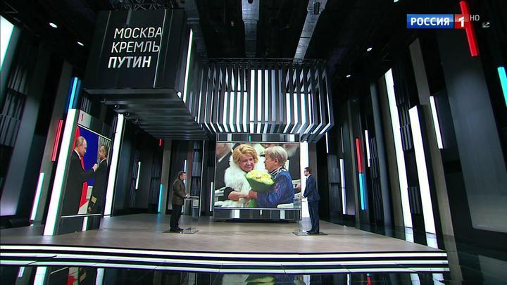 Москва. Кремль. Путин. Эфир от 24 ноября 2019 года