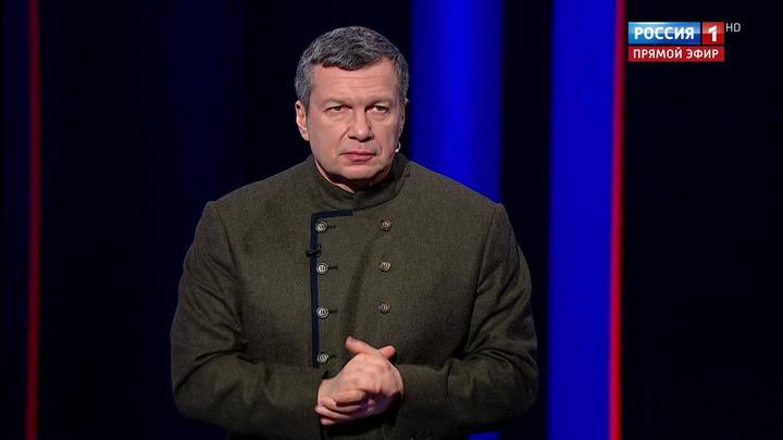 Вечер с Владимиром Соловьевым. Эфир от 24 ноября 2019 года