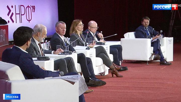 В Москве завершается IV Национальный рекламный форум