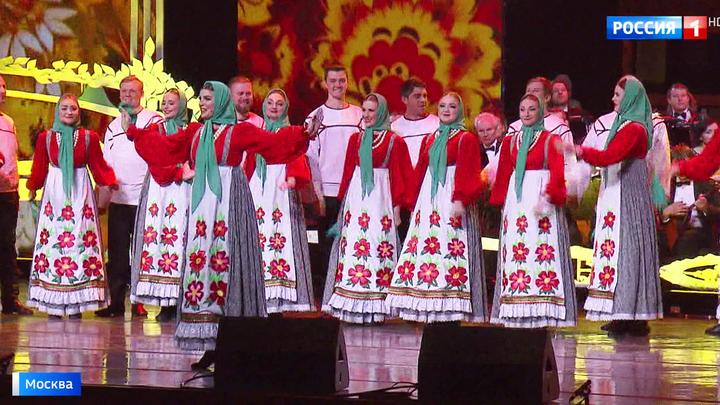 В Государственном Кремлевском дворце прошел концерт к юбилею Людмилы Зыкиной