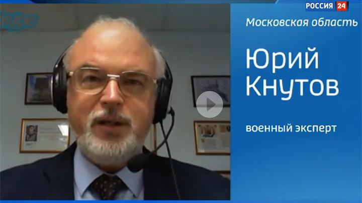 Военный эксперт, директор Музея войск ПВО Юрий Альбертович Кнутов