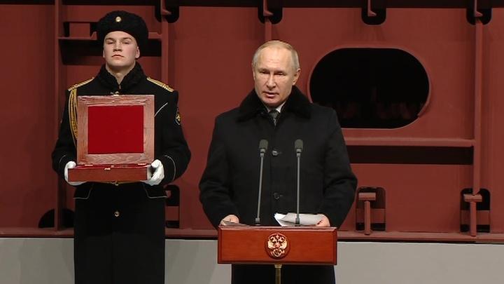 Путин: развитие ВМФ - один из приоритетов государства