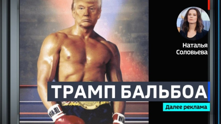 Вести в 22:00 с Алексеем Казаковым. Эфир от 28 ноября 2019 года