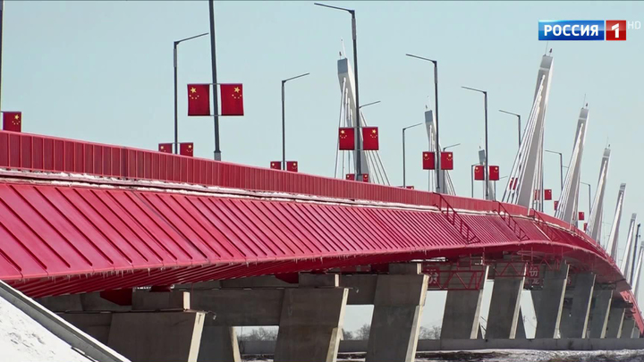 На Дальнем Востоке построили первый автомобильный мост между РФ и Китаем