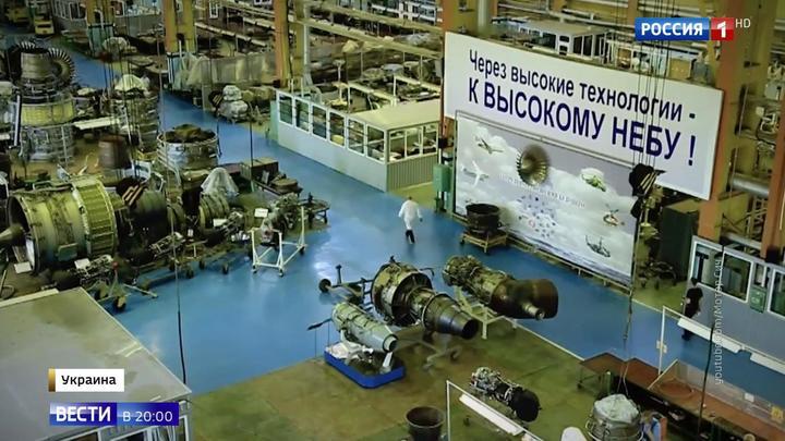 """""""Мотор Сич"""" преткновения: на украинский завод претендуют КНР и США"""