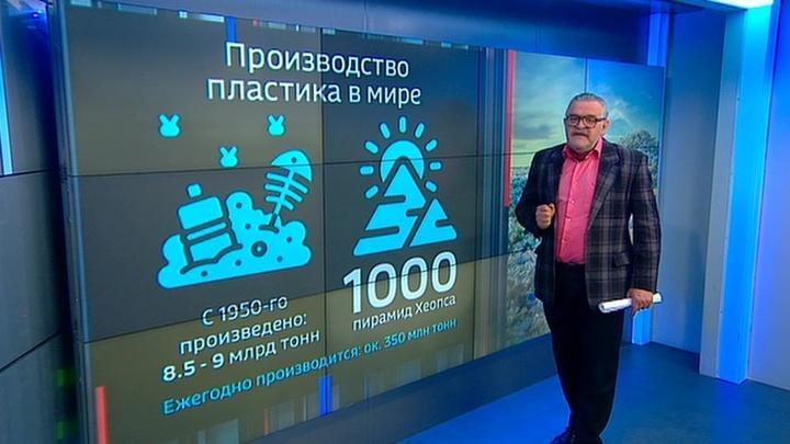 Белоруссия встала на защиту экологии от пластика