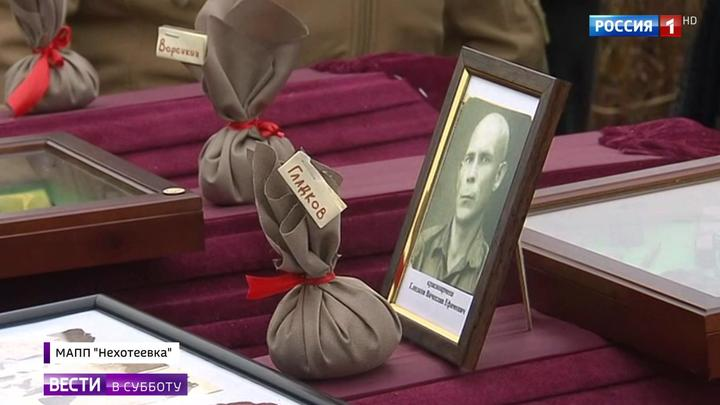 Украина передала России останки воинов-красноармейцев