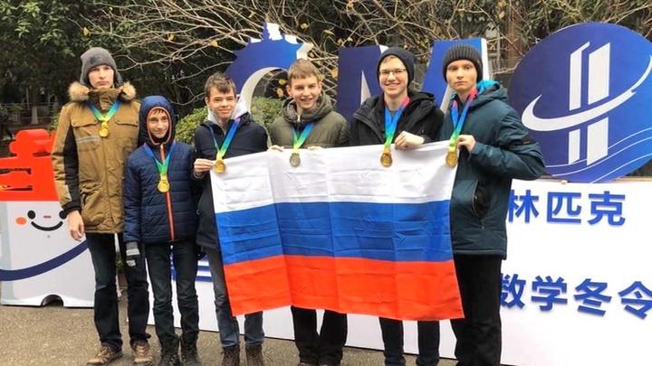 Россияне взяли пять золотых медалей на китайской математической олимпиаде