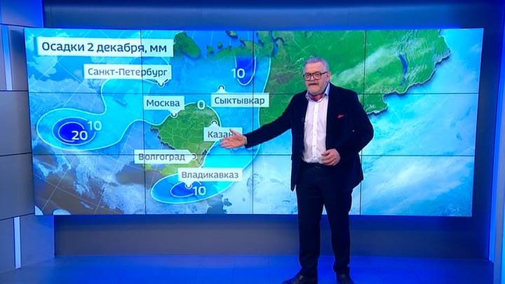 """""""Погода 24"""": зима пришла, но ненадолго"""