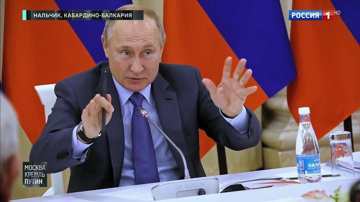 Москва. Кремль. Путин. Эфир от 1 декабря 2019 года