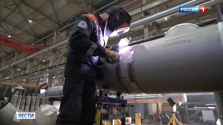 """Газопровод """"Сила Сибири"""" снизит зависимость России от европейского рынка"""