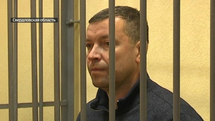 Подробности дела о взятке против екатеринбургского следователя