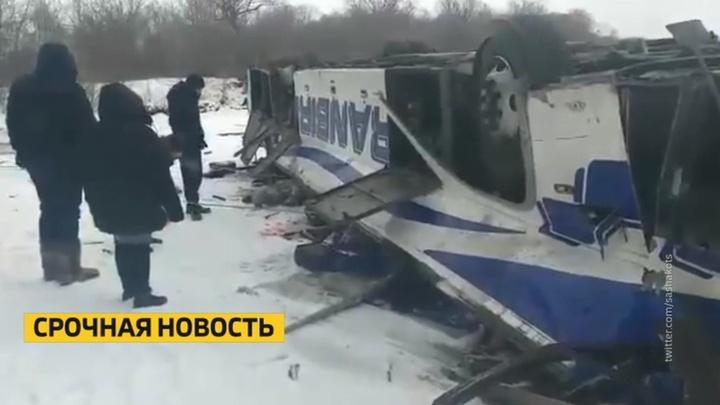 Расследованием смертельной аварии в Забайкалье займется СК