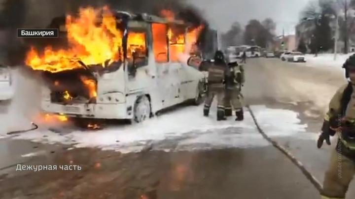 В Башкирии автобус сгорел дотла за считаные минуты