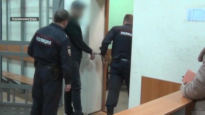В Калининграде арестованы подозреваемые в избиении диджея в одном из ресторанов