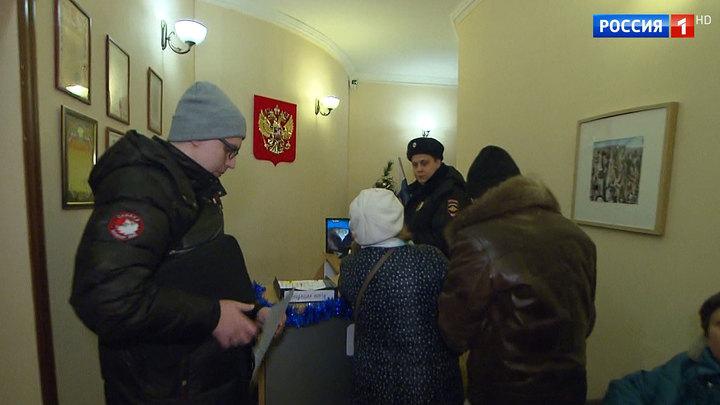 Вести-Москва. Эфир от 3 декабря 2019 года (08:35)