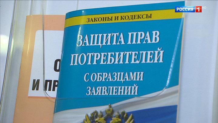 Десятки москвичей стали жертвами псевдоюристов