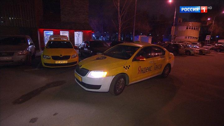 Новые правила: таксопарки во дворах станут незаконными