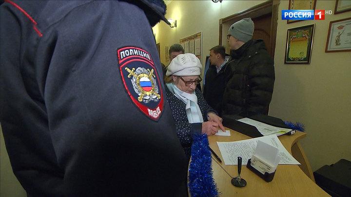 Вести-Москва. Эфир от 3 декабря 2019 года (11:25)