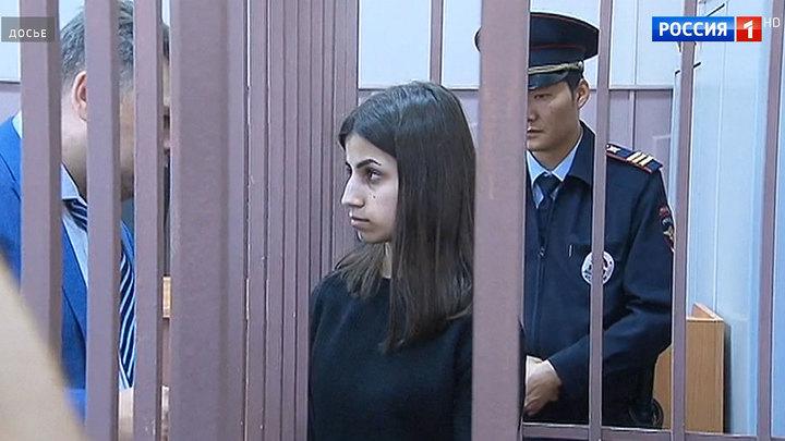 Расследование завершено: двум из сестер Хачатурян грозит до 20 лет тюрьмы