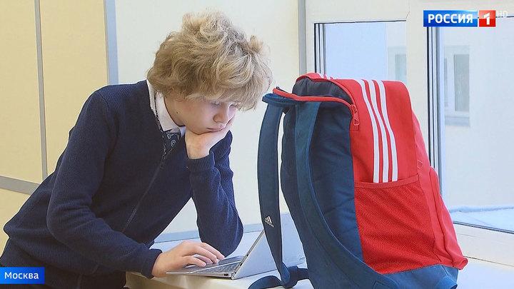 Московские школьники улучшили свои позиции в рейтинге PISA