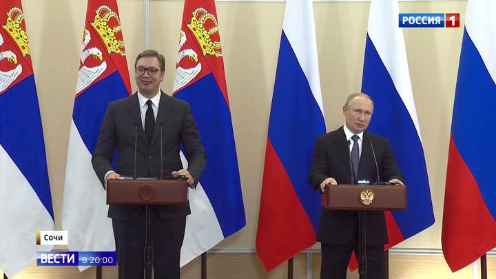Поставки газа и косовский вопрос: итоги переговоров президентов России и Сербии