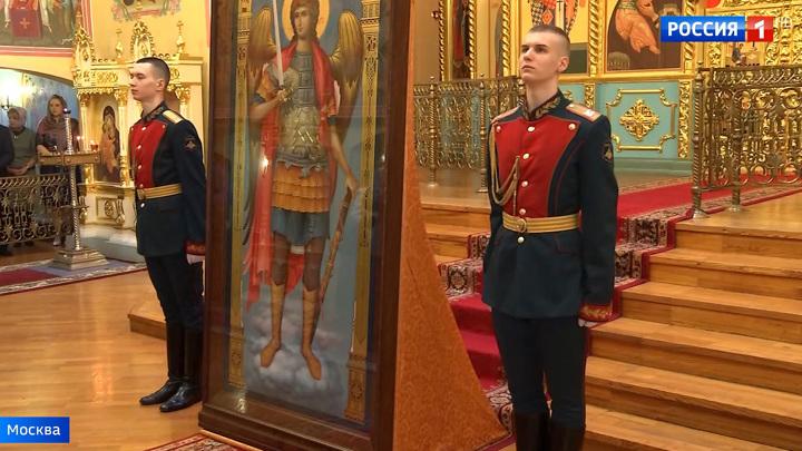 В Военной академии Генштаба освятили икону