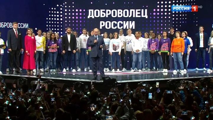 Вести-Москва. Эфир от 5 декабря 2019 года (17:00)