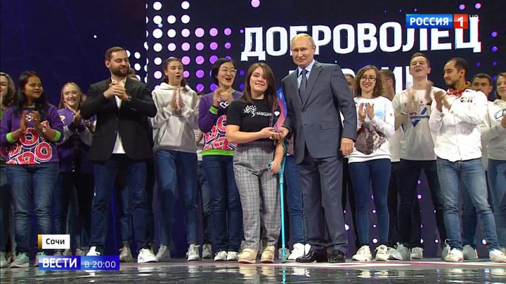 Форум неравнодушных: о чем говорил Путин с волонтерами в Сочи