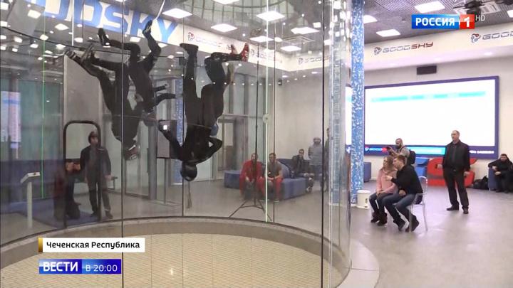 В Чечне открылся крупнейший в Европе аэродинамический комплекс