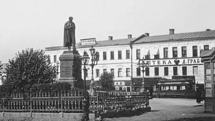 Пушкинская премия Вересаеву