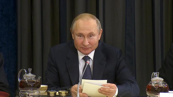 Путин рассказал немецкому бизнесу о российской стабильности и украинском транзите