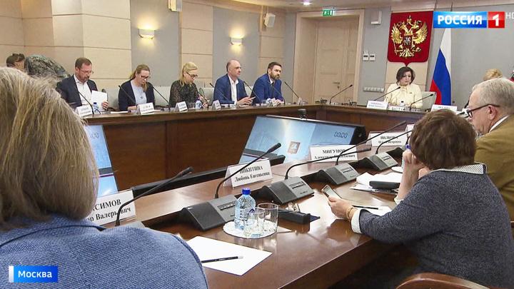 В Мосгордуме готовят законопроект по борьбе с квартирным рейдерством