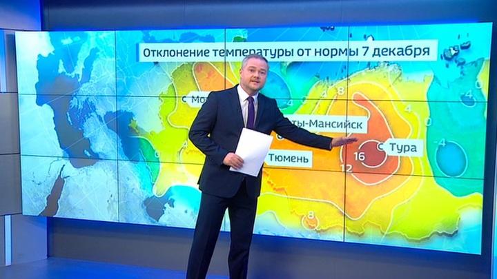 """""""Погода 24"""": на большей части России начались оттепели"""