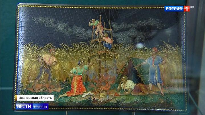 В Палехе открылась выставка, посвященная самобытной древней живописи
