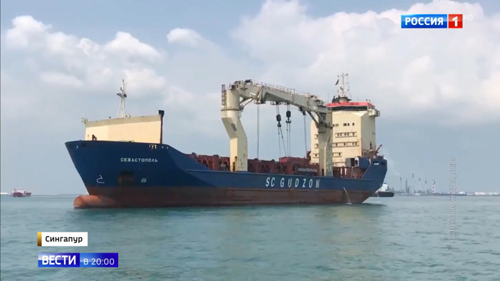 Российское судно арестовали в порту Сингапура из-за санкций США